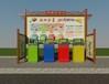 北京生活垃圾分類亭垃圾分類投放亭