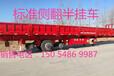 40英尺骨架式集装箱运输车价格