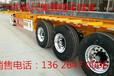 13米掛車與13.75米低平板掛車新版價格公告