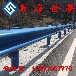 西宁厂家护栏批发商,高速公路镀锌防护栏价格