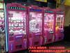 步行街KTV抓娃娃机商场摆放娃娃机投资