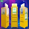 環保袋售貨機免費合作環保袋售貨機訂制廠家