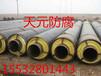 阜新IPN8710防腐鋼管廠家直銷