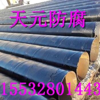 天津天津外3PE内8710防腐钢管量大从优