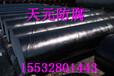 许昌加强级3PE防腐钢管执行标准