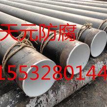 娄底螺旋管工厂图片