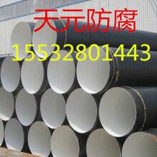 钦州螺旋管价格图片