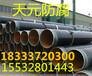 舟山自来水厂专用防腐钢管厂家