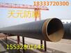宁波山顶供水3PE防腐钢管厂家