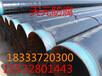 湖州加强级3PE防腐钢管生产厂家