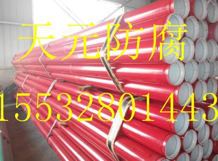 六盘水排水用大口径环氧煤沥青防腐钢管生产厂家