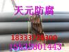 温州六油两布防腐钢管厂家