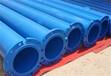 海西大口径涂塑钢管生产厂家/现货销售