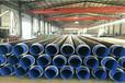 浙江溫州防腐鋼管%排水涂塑防腐鋼管