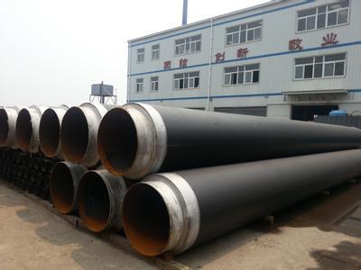 威海保温钢管生产厂家/现货销售