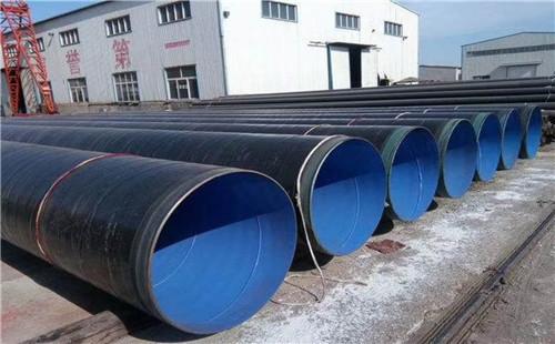 保温钢管多少钱/海口现货销售