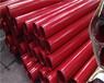 山南聚氨酯保温钢管生产厂家现货销售