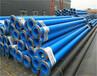 漳州排水用3pe防腐钢管多少钱一根#
