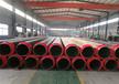 埋地防腐钢管/加强级3pe防腐钢管厂家电话%海西经销商
