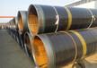湖南衡阳石油防腐钢管今日价格