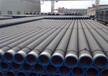 泰安/鋼套鋼巖棉保溫管標準及價格%泰安推薦