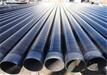 TPEP防腐螺旋钢管生产厂家-吉林省