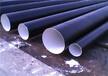 湖南省埋地給水IPN8710內外防腐鋼管價格/批發商