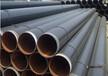 tpep防腐钢管现货销售新疆