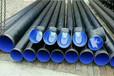 3pe防腐钢管√海西供应