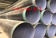 無錫推薦DN無縫鋼管廠家圖片鋼管