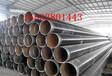 宜賓螺旋鋼管生產廠家首創管道