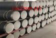 萍乡加强级环氧煤沥青防腐钢管一厂家现货