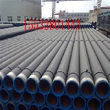供热用保温钢管价格昭通报价图片