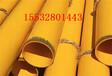 天然氣鋼管生產廠家張家口推薦