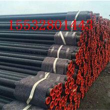 贵阳加强级环氧煤沥青防腐钢管价格管道基地图片
