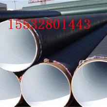 商丘燃气专用防腐钢管生产厂家保证质量图片