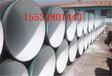 榆林發泡式保溫鋼管生產廠家