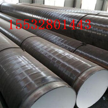 天然气用E防腐钢管生产厂家呼和浩特报价图片