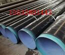 沈阳输水专用防腐钢管一厂家现货图片
