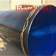 钢套钢蒸汽保温钢管厂家银川报价图片