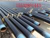 扬州岩棉钢套钢保温钢管现货销售保证质量