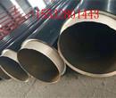西安环氧树脂防腐钢管厂家客服在线图片