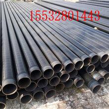 深圳保温防腐螺旋钢管价格保证质量图片