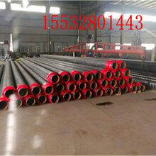 伊犁无缝防腐钢管价格保证质量图片