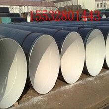 鸡西地埋式保温钢管现货销售保证质量图片