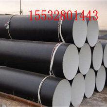 昌都TPEP防腐钢管价格保证质量图片