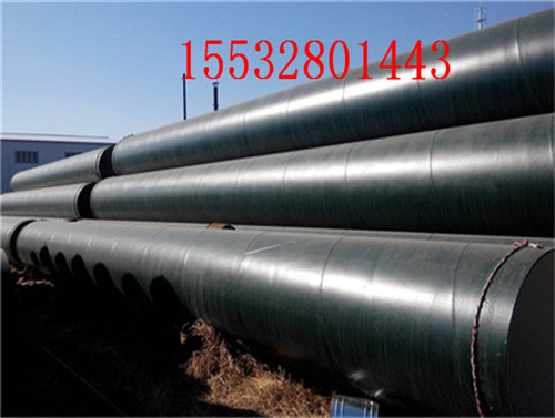 贵州直埋式保温钢管厂家现货