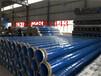 厂家直销阿坝架空保温钢管价格