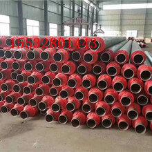 鹤壁直埋式保温钢管型号黑龙江推荐图片