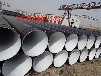七臺河TPEP防腐鋼管價格今日北京推薦